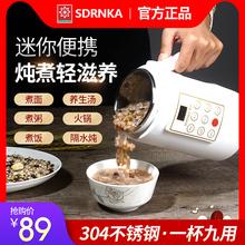 樱花便rp电热烧保温ng叠旅行(小)(小)型迷你杯炖煮粥神器特价