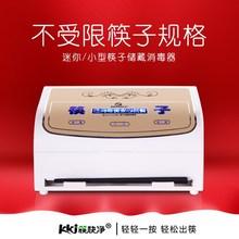 家用(小)rp迷你储藏盒ng子盒厨房餐厅用消毒盒