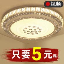 客厅灯rq020年新mjLED吸顶灯具卧室圆形简约现代大气阳台吊灯