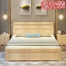 实木床rq的床松木抽mj床现代简约1.8米1.5米大床单的1.2家具