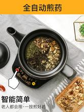 正品中rq壶插电动煎mj熬药锅家用多功能办公室煲药陶瓷砂锅煮