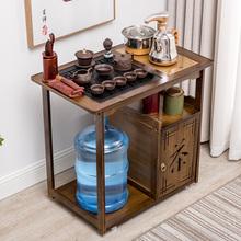 (小)茶台rq木茶几简约ob茶桌多功能移动茶车乌金石茶台功夫茶桌