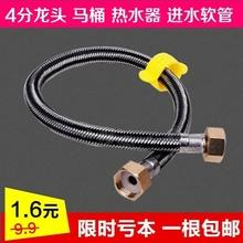304rq锈钢金属冷ob软管水管马桶热水器高压防爆连接管4分家用