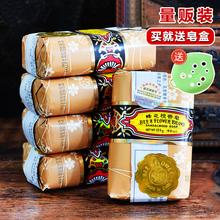 上海蜂花檀香皂125g
