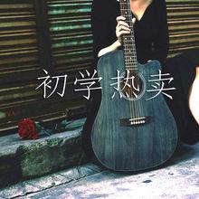 民谣吉rq41寸复古ob40寸女学生用男成的入门乐器初学者吉他