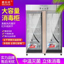 商用消rq柜立式双门ob洁柜酒店餐厅食堂不锈钢大容量