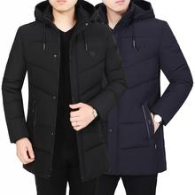 四十岁左右男的冬天穿的棉rq9中青年男ob套35-40-45羽绒绵服