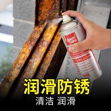 标榜锈rq功能螺栓松hz车金属螺丝防锈清洁润滑松锈灵
