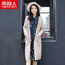 南极的rq长式针织衫zt2020春秋新式宽松毛衣女长袖v领厚外套