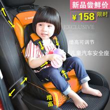 车载婴rq车用简易便yy宝坐椅增高垫通用1-3-6岁
