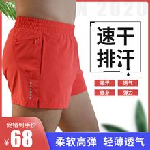 运动三分裤男女式健rr6跑步训练gw透气贴身轻薄松紧短裤新式