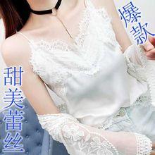 春夏大rr吊带雪纺拼g1打底衫女加厚冬新式内搭外穿(小)吊带背心
