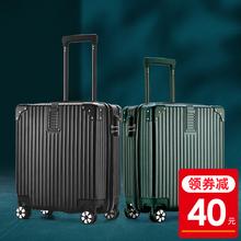 网红insrr杆行李箱(小)xw码皮箱子登机箱男女20寸结实耐用加厚