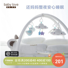 婴儿便rr式床中床多xw生睡床可折叠bb床宝宝新生儿防压床上床