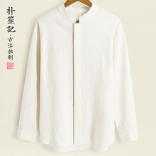 诚意质rr的中式衬衫vv记原创男士亚麻打底衫大码宽松长袖禅衣