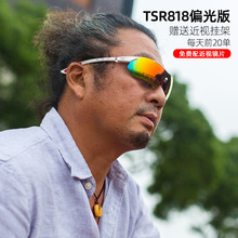 拓步防rr护目偏光骑jx户外运动防风自行车眼镜带近视架