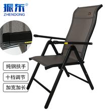 振东办rr室折叠电脑kh躺椅阳台可调节高靠背老的按摩垫专用椅