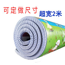 超宽宝rr爬行垫加厚gg宝宝泡沫地垫防潮垫游戏毯可定做