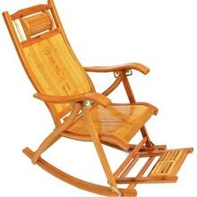竹椅子rs摇椅折叠椅pc午休椅 户外摇椅沙发椅午睡椅夏凉