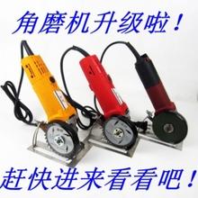 永圣角rs机支架、多ca换板、电圆锯手手提锯磨光机