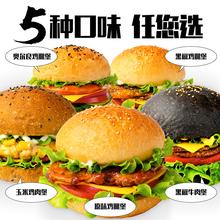 懒的速食汉堡包宝宝营养早餐即rs11夜宵半ca便三明治午晚餐