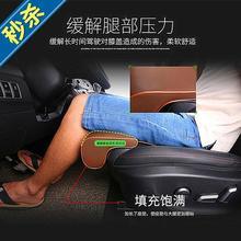 间隙轿车可调节汽车座椅腿