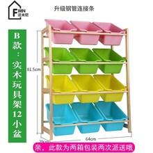 儿童实木rs具收纳架幼sj宝多层玩具分类架子置物整理柜收纳箱