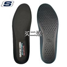 [rsil]适配斯凯奇记忆棉鞋垫加厚