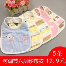 [rsil]防水婴儿围嘴纯棉宝宝口水
