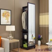穿衣镜rs约现代储物mr移动旋转落地镜客厅卧室试衣镜家居镜子
