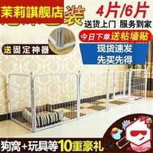狗围栏rs外户外狗狗mr栏杆可移动宠物隔离门带厕所室内房间