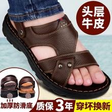 凉鞋男rt季牛皮真皮au鞋一字拖皮凉鞋软底沙滩鞋高品质男鞋