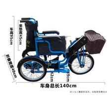 手摇三轮rt残疾的老的au椅老年的力代步三轮车可折叠厂家直销