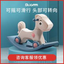 Flirtmm宝宝两au马宝宝(小)木马摇摇车婴儿周岁礼物玩具木马