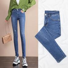 牛仔裤rt(小)脚202au新式弹力高腰修身薄式显瘦显高紧身铅笔裤子
