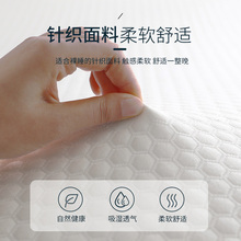 凝胶记rt棉床垫加厚au1.5床1.8米学生宿舍单的榻榻米海绵软垫