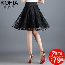 黑色蕾rt半身裙女夏au20新式裙子高腰显瘦a字短裙百褶裙