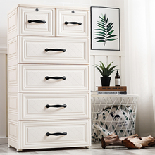 收纳柜rt屉式加厚塑dc宝宝衣柜多层婴儿整理箱储物柜子五斗柜