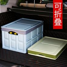 汽车后rt箱多功能折kh箱车载整理箱车内置物箱收纳盒子