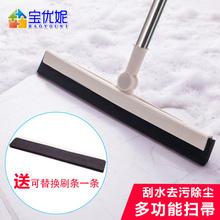 家用一rt净网红懒的kh术干湿两用免洗吸水刮水板拖地神器
