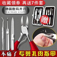 指甲刀rt装单个专用kh去死皮指甲剪美甲工具套装鹰嘴钳