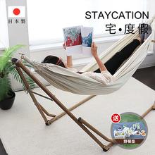 日本进rtSifflkh外家用便携吊床室内懒的休闲吊椅网红阳台秋千
