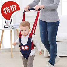 婴幼儿rt走路防摔安kh防勒宝宝马甲式(小)孩牵引神器透气