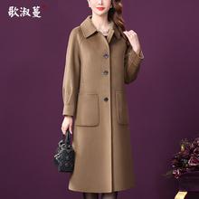 双面呢rt毛外套女式kh冬高档含羊绒显年轻直筒垂感宽松大衣潮