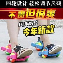 四轮闪rt0风火轮鞋kh滑轮鞋成的代步星空轮滑鞋两轮漂移