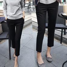 202rt年春装大码kh装新式洋气直筒九分裤休闲减龄时尚气质潮流