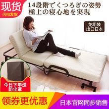 日本折rt床单的午睡kh室午休床酒店加床高品质床学生宿舍床