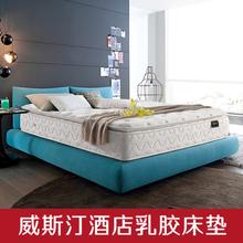 五星级酒店床垫 加厚乳胶