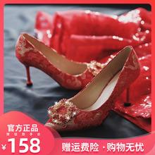 秀禾服rt鞋女202kh式红色高跟鞋冬季百搭红鞋中式结婚新娘鞋