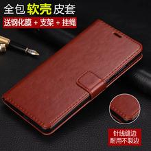 oppoA83 73 rt89 1手khpo保护套A73t翻盖式A1皮套A83全